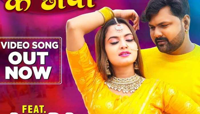 बीएफ गाना भोजपुरी xxx भारतीय