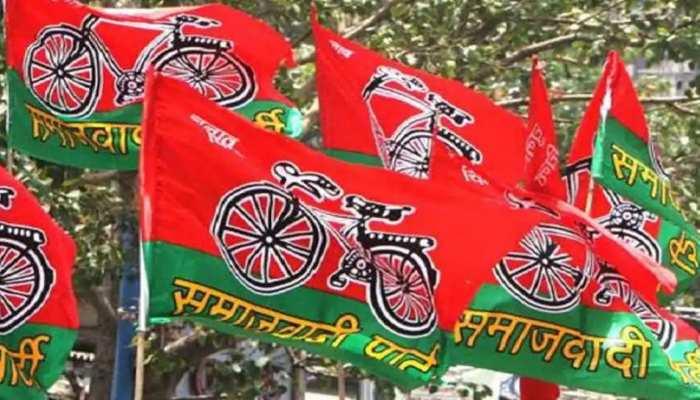 UP Panchayat Chunav 2021: सपा ने जिला पंचायत सदस्य के लिए जारी की सूची, इस नाम पर हो रही चर्चा
