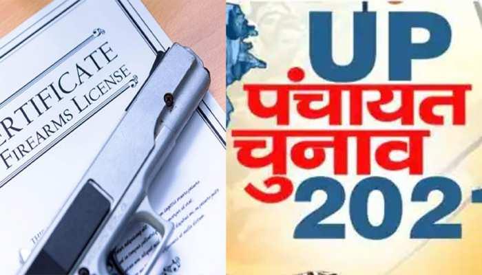 UP पंचायत चुनाव: इन लोगों को शासन का अल्टीमेटम, नहीं किया ये काम तो बढ़ेगी परेशानी
