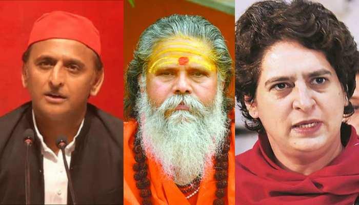 अखाड़ा परिषद की इस मांग पर तिलमिलाया विपक्ष, कांग्रेस-सपा ने साधु-संतों को दी ऐसी नसीहत