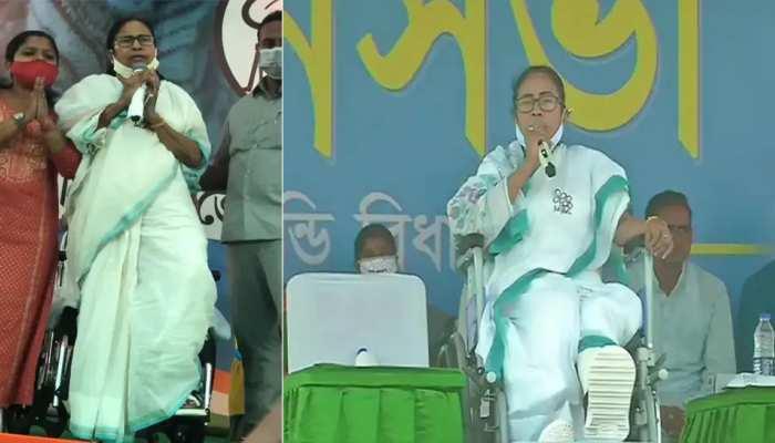 Mamata Banerjee: ଆହତ ହେବାର ୧୯ ଦିନ ପରେ ହେଲେ ସୁସ୍ଥ, ଛିଡା ହୋଇ ଗାଇଲେ ରାଷ୍ଟ୍ରଗାନ