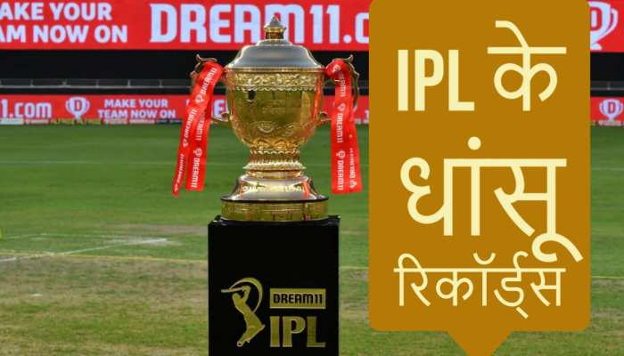 ipl 2021: those ipl records which are not easily break by any player