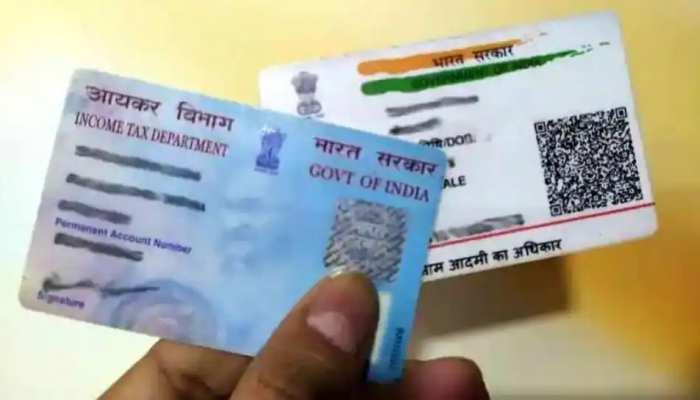 Aadhaar Card को PAN Card से लिंक करने की तारीख बढ़ी, जानिए अब कब तक कर सकेंगे ये काम?