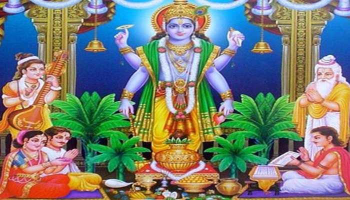 Daily Horoscope 1 April 2021: राशिफल में जानिए सत्य नारायण भगवान की पूजा से कैसे दूर होगी दरिद्रता