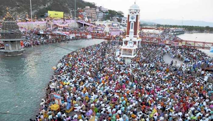 Haridwar kumbh 2021: आज से कुंभ मेले का आगाज, बिना कोरोना टेस्ट के एंट्री बैन