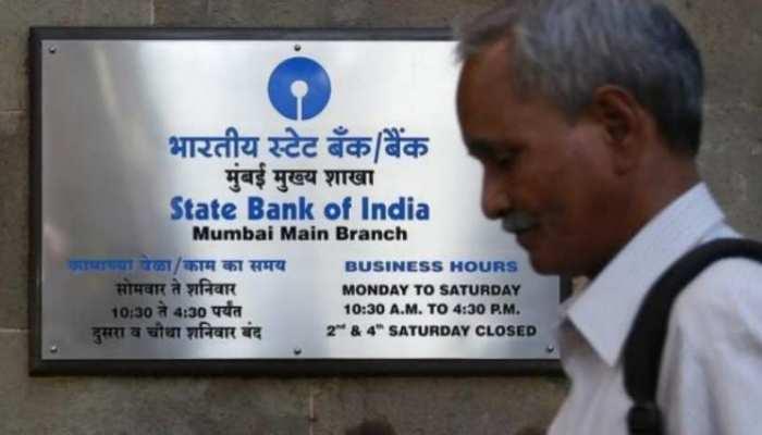 SBI की ऑनलाइन सेवाएं आज रहेंगी ठप! Internet Banking, YONO ऐप नहीं करेगा काम