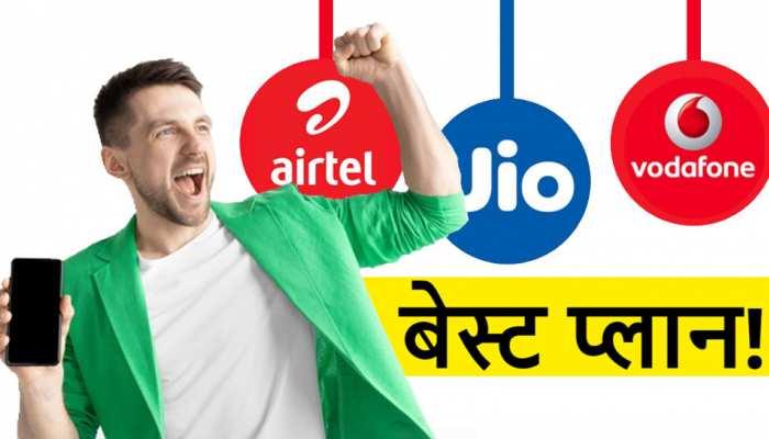 Free Calling और 56GB Data, जानें Airtel, Jio और Vi में किसका Recharge Plan देता है ज्यादा फायदा