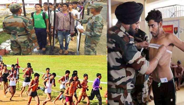 UP-उत्तराखंड में इस साल होंगी सेना की 10 भर्ती रैली, पूरी जानकारी मिलेगी यहां