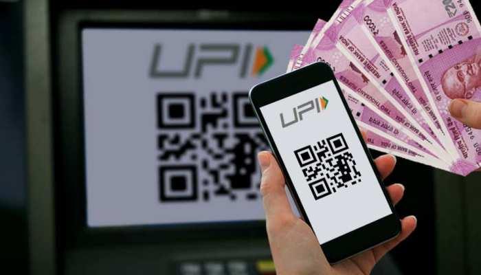 ATM कार्ड-पासवर्ड का चक्कर भूल जाइए, अब इस App से QR कोड स्कैन कर निकालें पैसे