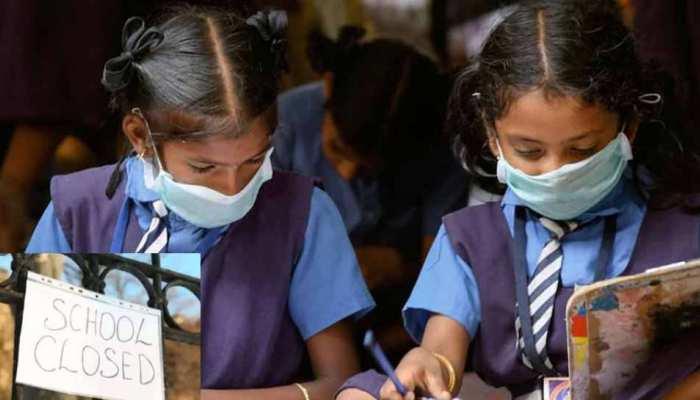कोरोना के कहर के बीच 8वीं तक के स्कूल 11 अप्रैल तक बंद, योगी सरकार का आदेश