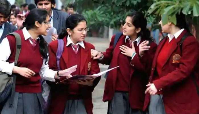 CBSE के छात्रों के पास 1 लाख रुपए जीतने का बेहतरीन मौका, लेकिन पहले करें ये काम