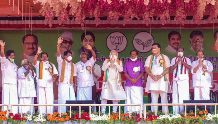 तमिलनाडु: पीएम Narendra Modi का कांग्रेस पर निशाना, कहा- धारा 356 लगाकर बार-बार राज्य सरकारों को गिराया