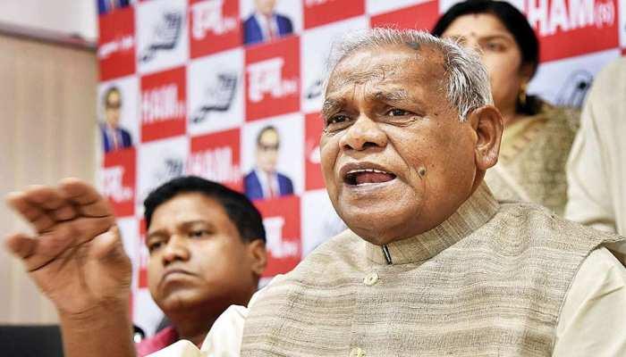 जीतनराम मांझी ने 'रोया' कम सैलरी का दुखड़ा, CM नीतीश को पत्र लिख गिनाया महीने का खर्चा