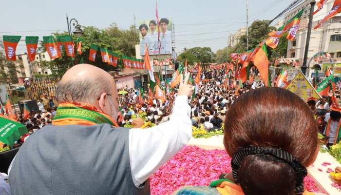 Tamil Nadu में राजनीतिक वंशवाद पर Amit Shah का निशाना, कहा- कांग्रेस-DMK में चल रहा है 4G-3G