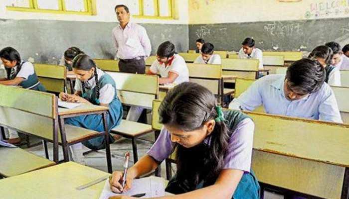 Board Exams 2021: अंतिम दिनों में ऐसे करें बोर्ड परीक्षा की तैयारी, आएंगे ज्यादा नंबर