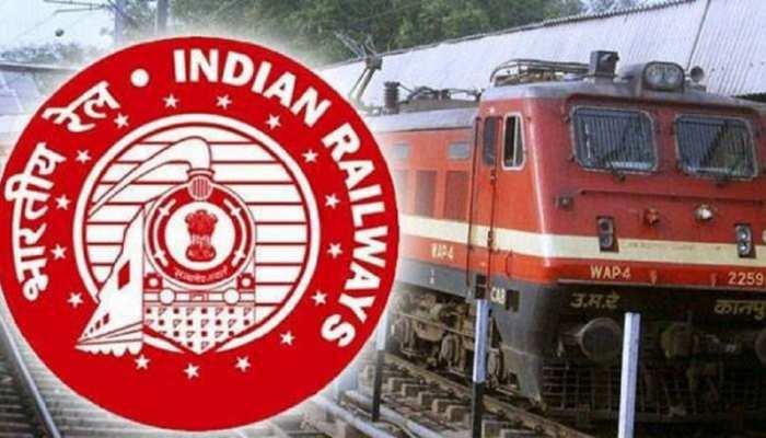 Railway Recruitment 2021: 10वीं पास के लिए रेलवे में नौकरी का मौका! नहीं देनी होगी कोई परीक्षा, तुरंत करें आवेदन
