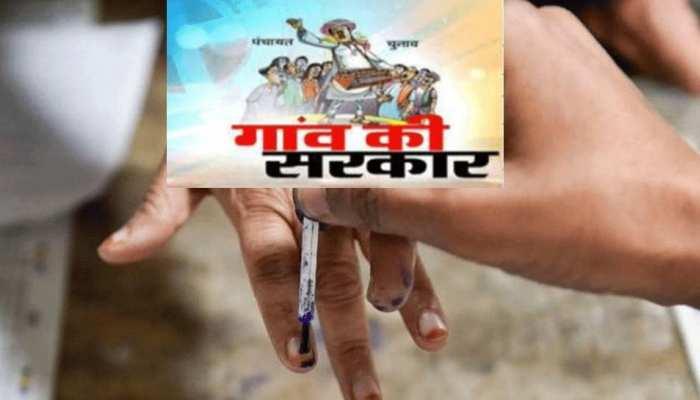 Bihar Panchayat Chunav: आरक्षित सीट पर उतरे प्रत्याशी तो नपेंगे अधिकारी, जानें वजह