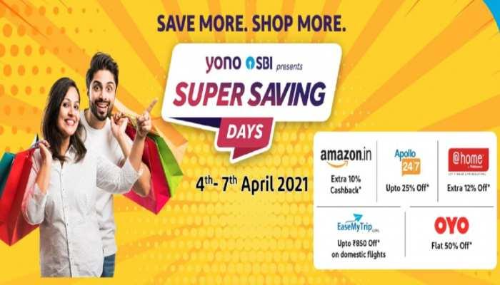 SBI YONO ऐप से शॉपिंग पर बंपर ऑफर्स, 50 परसेंट तक मिल सकता है डिस्काउंट, Super Saving Days लॉन्च