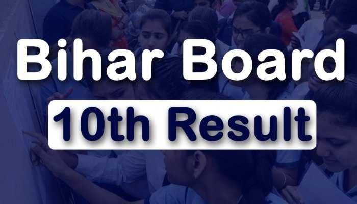 Bihar Board 10th Result: पूजा कुमारी, शुभ दर्शनी, संदीप कुमार ने मारी बाज़ी