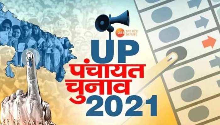 UP पंचायत चुनाव: अब नामांकन से पहले कराना होगा यह भी काम, वरना नहीं मिलेगा पर्चा