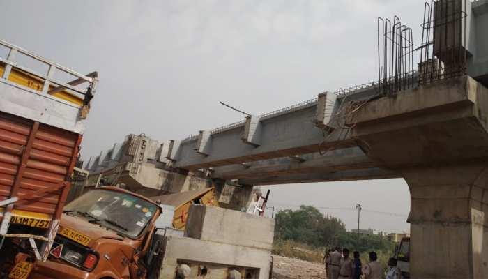 Delhi: पंजाबी बाग इलाके में बड़ा हादसा, गिरा निर्माणाधीन पुल का हिस्सा