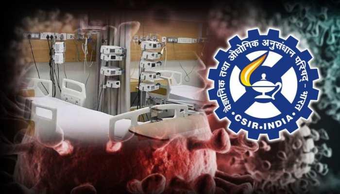 दिल्ली की तर्ज पर अब महाराष्ट्र को CSIR उपलब्ध करा सकता है हेल्थ इंफ्रास्ट्रक्चर