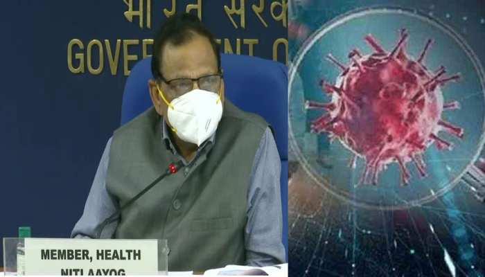 Coronavirus: अगले 30 दिन बेहद क्रिटिकल, स्वास्थ्य मंत्रालय का कोरोना पर बड़ा बयान