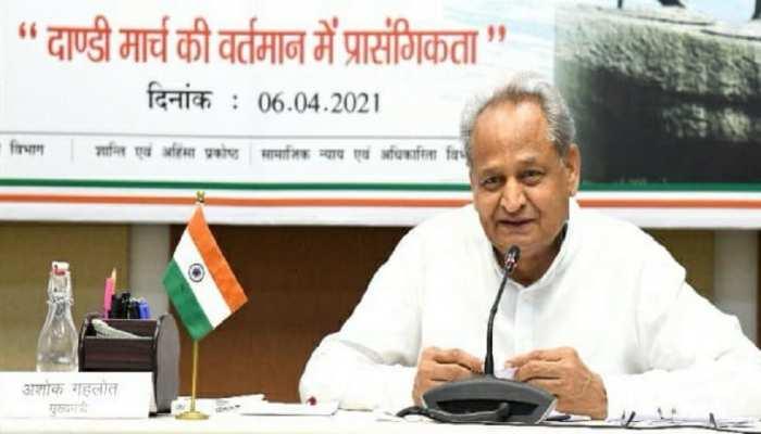 Rajasthan में भर्ती प्रक्रिया समय पर होंगी पूरी! CM गहलोत ने हाई लेवल कमेटी का किया गठन