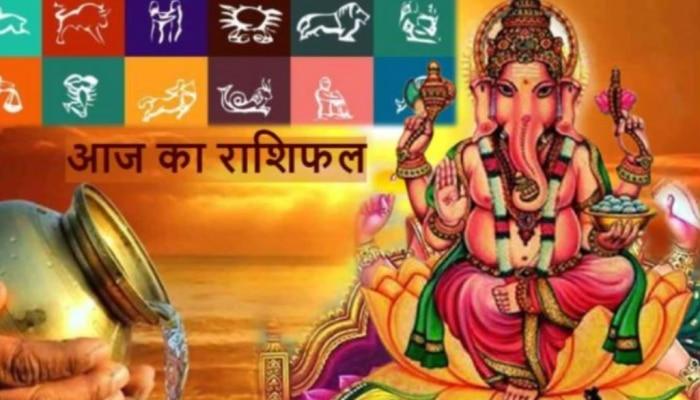 Daily Horoscope 7 April 2021 का राशिफल, मेष-सिंह राशि के लोगों के लिए सुनहरा है दिन