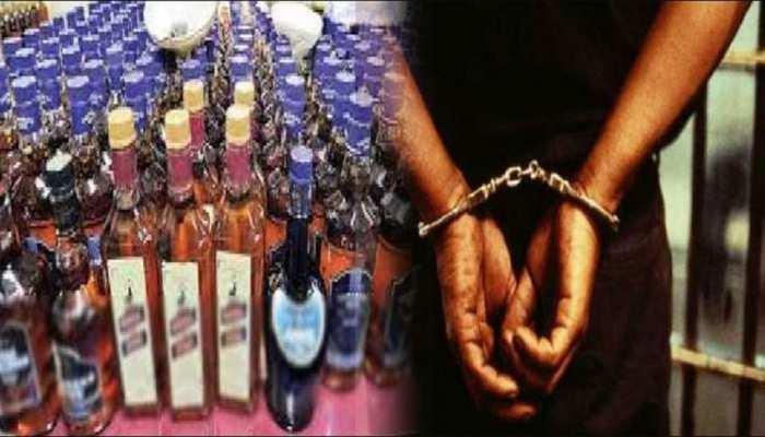 Nawada: 15 लोगों के घर उजड़ने के बाद जागी पुलिस! 4 शराब माफिया को किया गिरफ्तार