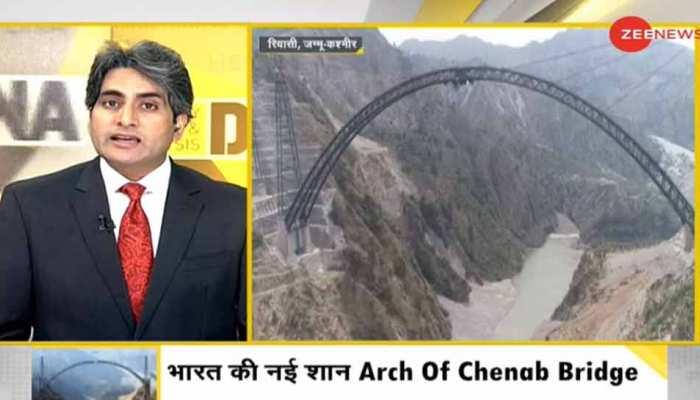 DNA ANALYSIS: भारतीय रेलवे का Arch of Chenab Bridge, समझिए कैसे कश्मीर घाटी तक पहुंच होगी आसान