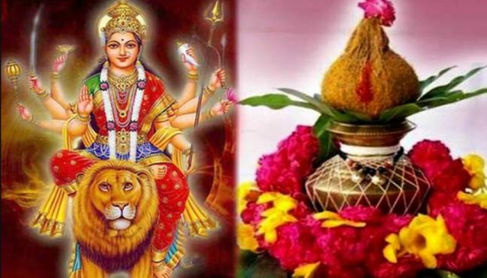Navratri Special: 13 April 2021 से शुरू हो रहे नवरात्र, जान लीजिए कलश स्थापना की विधि