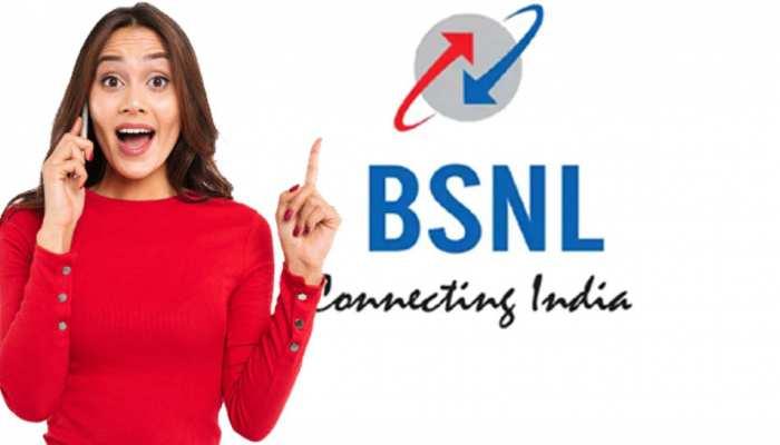 BSNL ने निकाला 47 रुपये का धांसू Recharge Plan, Airtel, Jio और Vi की हालत होगी खराब