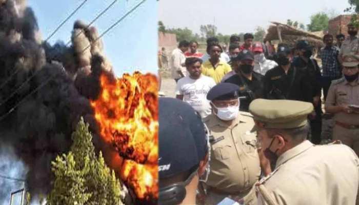 बिजनौर Breaking: पटाखा फैक्ट्री में भयंकर ब्लास्ट, 5 मजदूरों की मौत, CM ने दिए हर संभव मदद के निर्देश