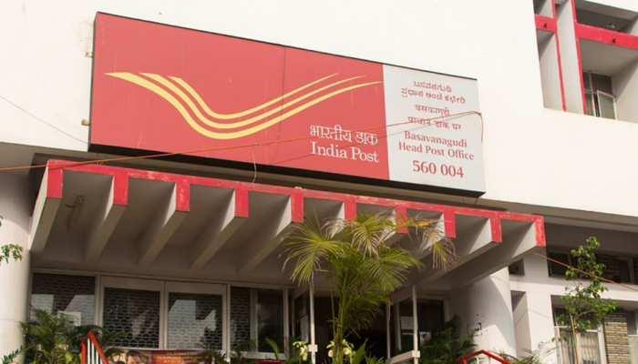 Post Office की इस स्कीम में रोजाना जमा करें 95 रुपये, मैच्योरिटी पर मिलेंगे 14 लाख रुपये