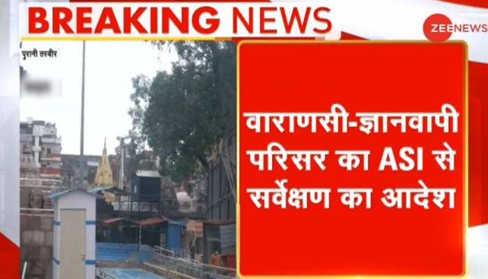 Kashi Vishwanath temple-Gyanvapi Mosque पर आया बड़ा फैसला, कोर्ट ने पुरातात्विक सर्वेक्षण को दी मंजूरी