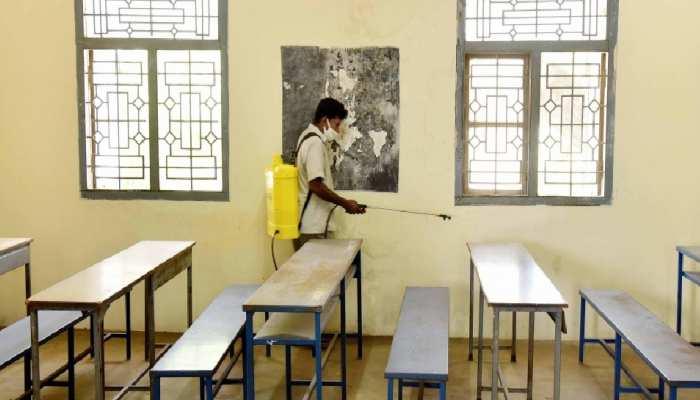 निजी स्कूलों ने दी विधायकों के आवास के घेराव की चेतावनी, सरकार के इस फैसले का करेंगे विरोध