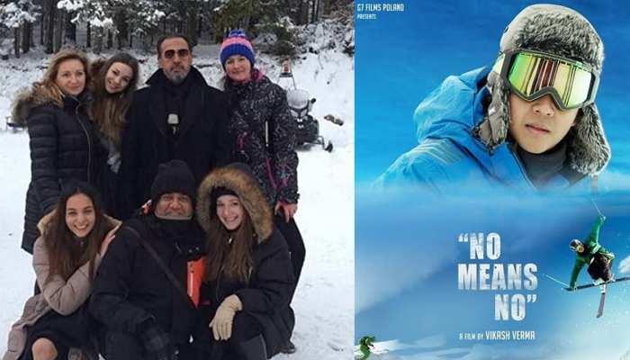 जानिए कैसी होगी पहली इंडो-पोलिश स्पोर्ट्स एक्शन फिल्म 'नो मिन्स नो', कई भाषाओं में होगी रिलीज