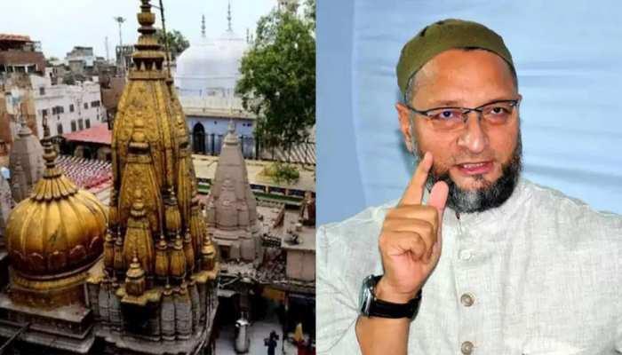 ज्ञानवापी मस्जिद मामले में फास्ट ट्रैक कोर्ट ने दी ASI जांच को मंजूरी, ओवैसी ने कहा- दोहराया जाएगा इतिहास