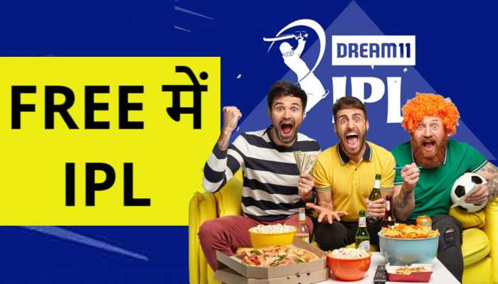 Get free subscription of Disney+ Hotstar, IPL is starting today