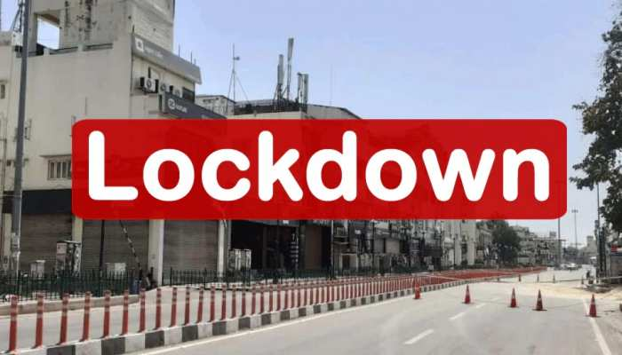 60 घंटे के लिए MP लॉक: इस जिले को छोड़ पूरे प्रदेश में प्रभावी हुआ लॉकडाउन, कई शहरों में 7 दिन तक सब कुछ बंद रहेगा