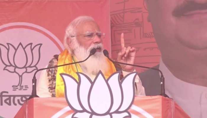 PM Modi ने कूचबिहार में लोगों की मौत पर जताया दुख, कहा- दीदी को जाना ही होगा