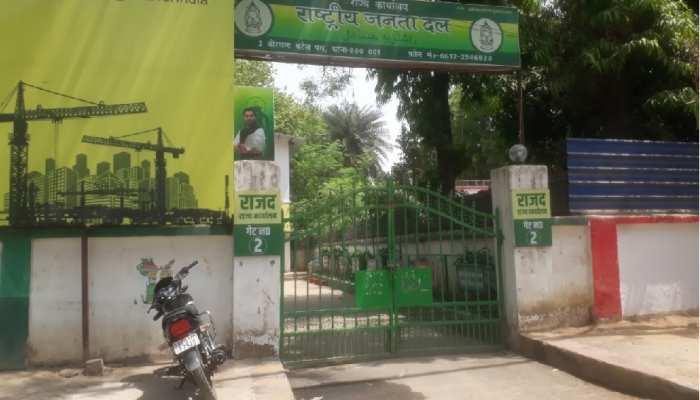 Patna: राजनीतिक गलियारों में दिखा Corona का असर, RJD ने ऑफिस में Entry की बैन
