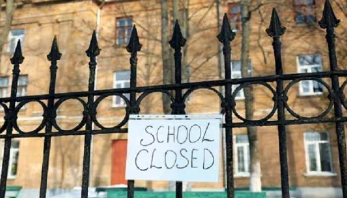 बढ़ते Coronavirus संक्रमण के बीच गुजरात में सभी स्कूल-कॉलेज 30 अप्रैलतक बंद