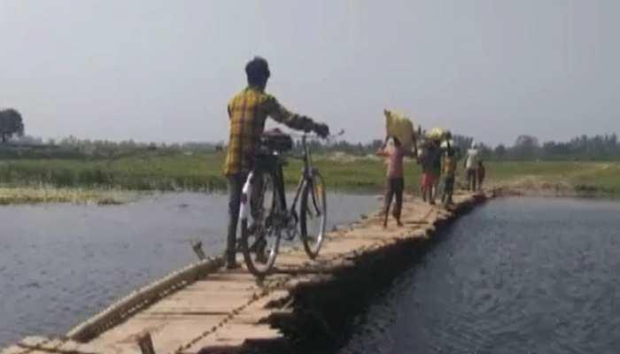 Barh: 200-200 रुपए चंदा कर बनाते है कमजोर पुल, अब तक कई लोगों ने गंवाई जान