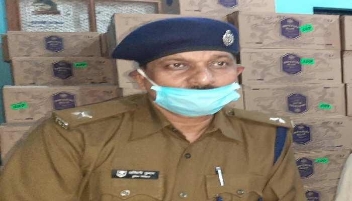 शहीद SHO अश्विनी कुमार का हुआ अंतिम संस्कार, बेटी ने की CBI जांच की मांग