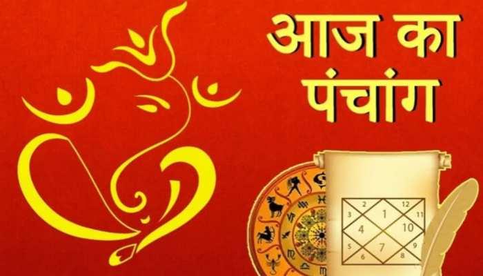 Aaj Ka Panchang 12 April 2021: आज सोमवती अमावस्या पर जानिए शुभ मुहूर्त, दिशाशूल और राहुकाल
