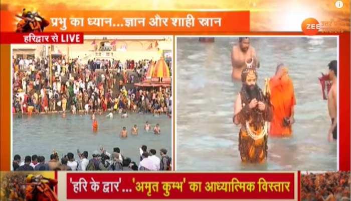 Mahakumbh 2021: सोमवती अमावस्या पर हरिद्वार कुंभ का दूसरा शाही स्नान आज, उमड़ी भारी भीड़