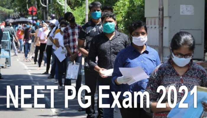 NEET PG 2021 Admit Card: आज जारी होगा नीट पीजी परीक्षा का एडमिट कार्ड, अभ्यर्थियों को मिलेगा ई-पास