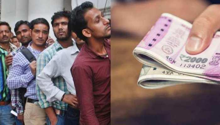 Rajasthan: बेरोजगारी भत्ते में सरकार ने किया इजाफा, लेकिन आसान नहीं होगा लेना, जानिए तरीका